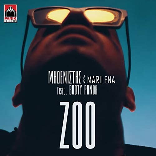 Midenistis & Marilena feat. Booty Panda