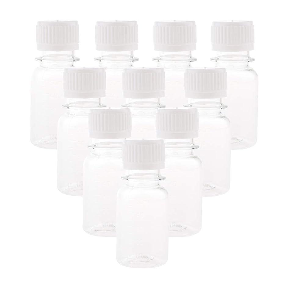 P Prettyia 50ml ペットボトル 液体用空ボトル 化粧品空ボトル 詰替用ボトル 小分け用 旅行用 10個