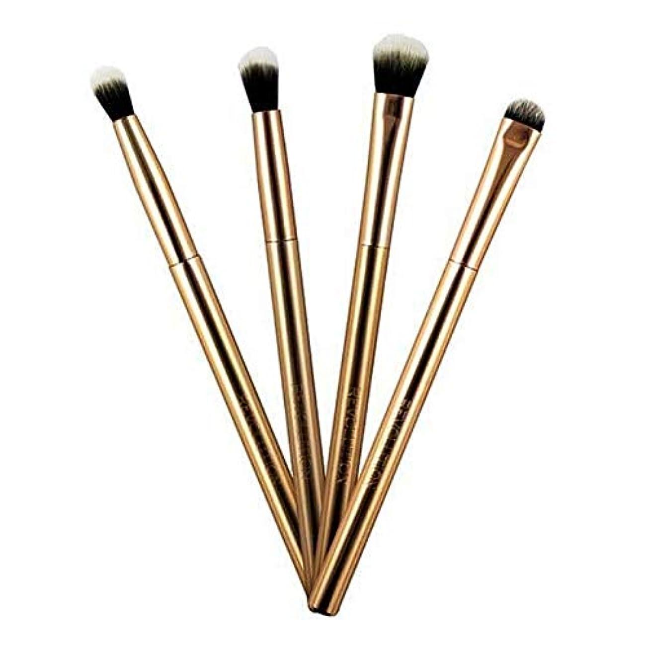 不利恐ろしいですせっかち[Revolution ] 革命の超金属Gocontourアイシャドウブラシセット - Revolution Ultra Metals GoContour Eyeshadow Brush Set [並行輸入品]