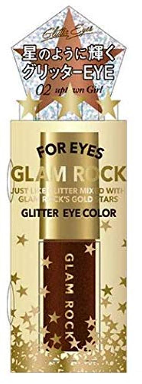 一般化するリンケージを除くGLAM ROCK(グラム ロック) グリッターダズルアイズ (03:サンセットラブ)