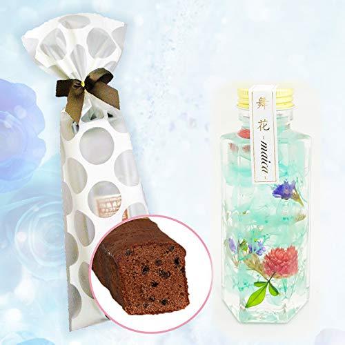 母の日 まだ間に合う 花とスイーツ セット ハーバリウム(舞香)(ブルー)&熟成ケーキ(誕生日 記念日 母の日 ギフト プレゼント)