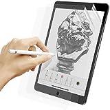 ELTD Paper-Feel Matte Schutzfolie für iPad 8/7,Weich Matt Bildschirmschutzfolie für iPad 10,2 Zoll 2020/2019 [Unterstützt Pencil] (Nicht Glas),3 Stück