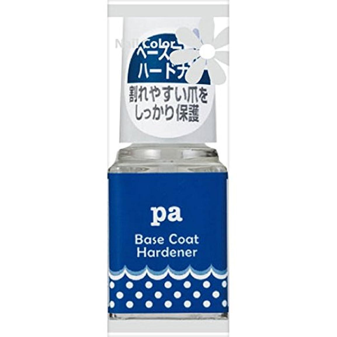 与える魅惑する繁雑pa ベースコートハードナー base03