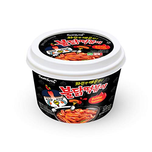 Samyang Original Buldak (Roast Chicken) Hot Spicy Rice Cake Tteokbokki