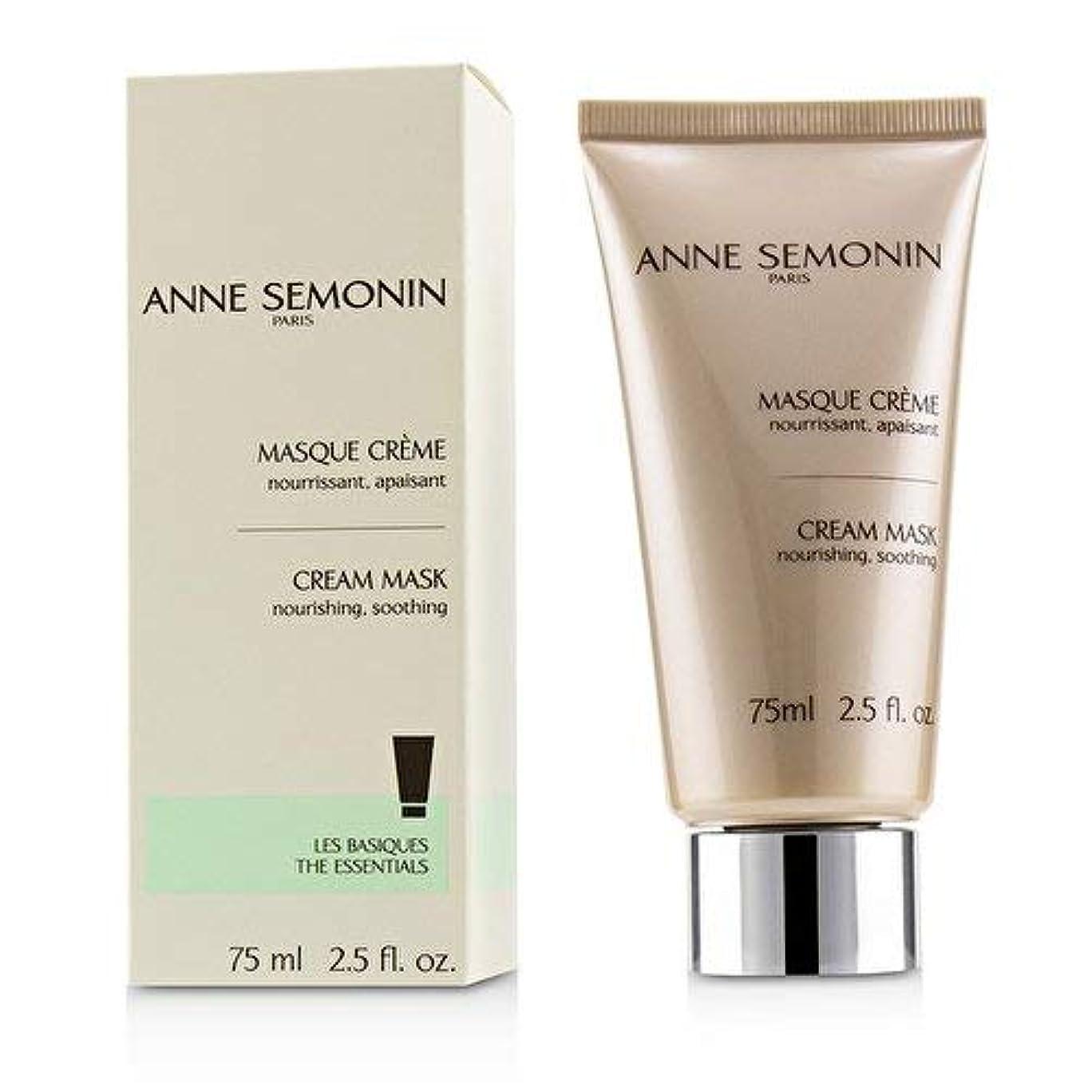和らげる販売計画有害Anne Semonin Cream Mask 75ml/2.5oz並行輸入品