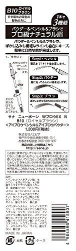 NewBorn(ニューボーン)WブロウEXNB10パウダー&ペンシル&ブラシ3機能一体型アイブロウロイヤルブラウン