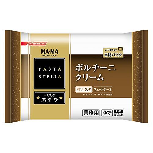 日清フーズ PASTA STELLA ポルチーニクリーム 270g【冷凍】