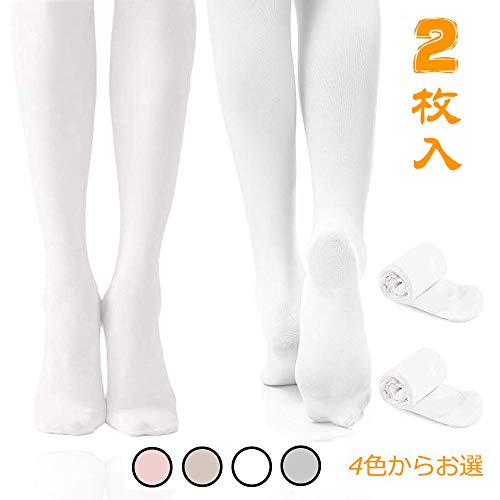 ILEUU バレエタイツ 2枚 セット 弾力性 伸縮性抜群 バレエ 用品 子供~大人用 (ホワイト, S)