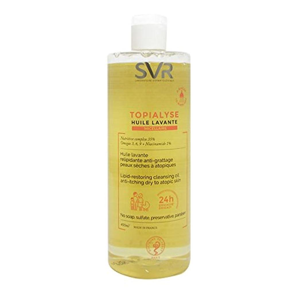 任命同化性能Svr Topialyse Cleansing Oil 400ml [並行輸入品]