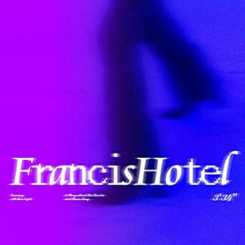 法 蘭 西 斯 賓 館