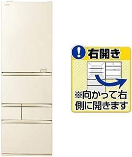 東芝 501L 5ドア冷蔵庫(ラピスアイボリー)【右開き】TOSHIBA VEGETA GZシリーズ GR-S500GZ-ZC