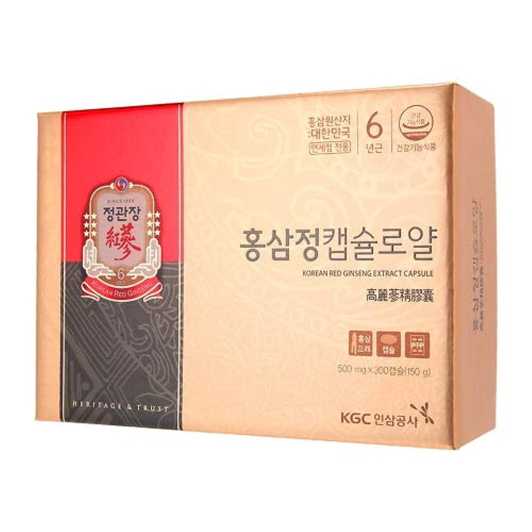 測定可能染色王室正官庄 Junggwanjang 紅参精 カプセル ロイヤル 150g (300カプセル) [並行輸入品]