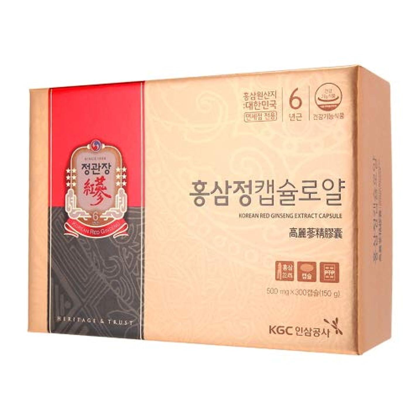 スケジュール盲目モネ正官庄 Junggwanjang 紅参精 カプセル ロイヤル 150g (300カプセル) [並行輸入品]