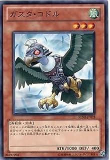 Yu-Gi-Oh! Gusto Codor GENF-JP028 Normal Japan