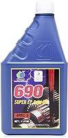 Omega (オメガ) 690 ギアオイル 1L SAE 75W-140 100%化学合成油