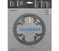 シマノ(SHIMANO) FCM590 FC-M590-L/M591-L スパイク付チェーンリング 44T チェーンガード用 グレー Y1LD98110