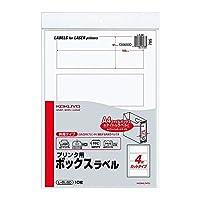 コクヨ プリンタ用ボックスラベル A4 無地 4面カット 10枚 L-BL60 【まとめ買い3冊セット】