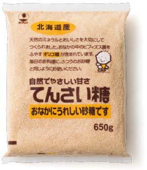 北海道産 てんさい糖 650g×6袋入セット