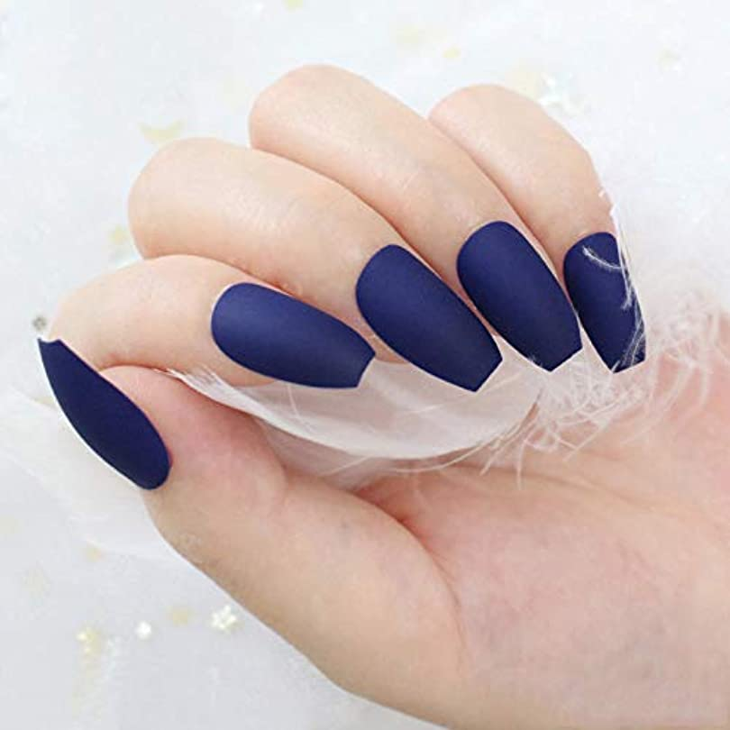 計算ショップ代表してXUTXZKA 24個/セットマット偽ネイルフル女性偽爪ネイルアートデコレーションツール