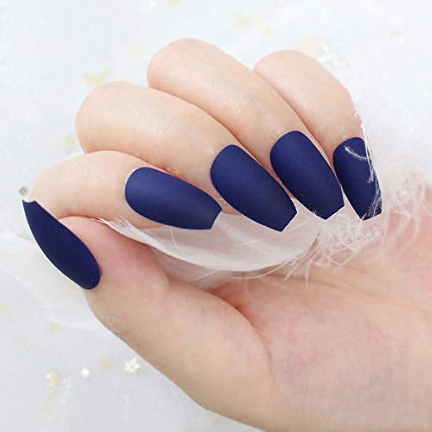 プレゼンテーションハーネス再集計XUTXZKA 24個/セットマット偽ネイルフル女性偽爪ネイルアートデコレーションツール