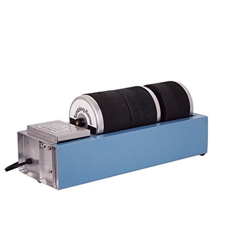 Lortone 3-1.5 Tumbler - 4.5lb capacity (3 x 1.5lb barrels)
