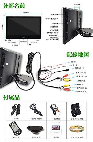 2021年進化型耐震デバイス搭載11.6インチヘッドレストモニターdvdスロットイン式dvdプレーヤーHDMI入力スマホ同期可能リアモニター車載dvdプレーヤー内蔵CPRM対応高画質1366*768リージョンフリーレジューム機能AUXUSB/SD/AV-IN/AV-OUTスピーカー内蔵軽薄設計簡単取付シガーアダプター付きACアダプター付き18ヶ月保障日本語説