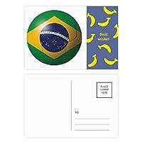 ブラジル国旗サッカーワールドカップ バナナのポストカードセットサンクスカード郵送側20個