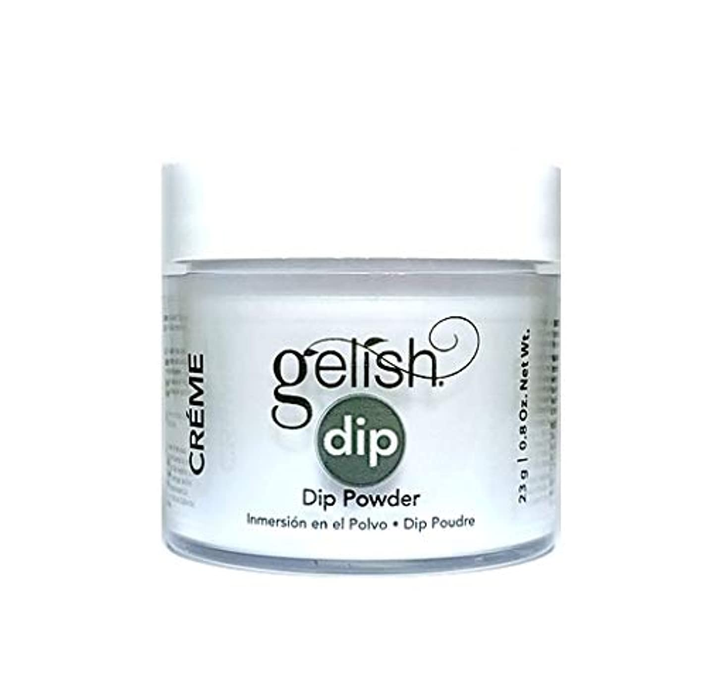 ボイラー発音あいにくHarmony Gelish - Dip Powder - Magic Within - 23g / 0.8oz