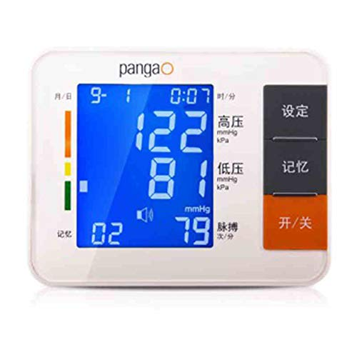 Learn More About QIDI Sphygmomanometer Electronic Arm Type Old Man Household Intelligent