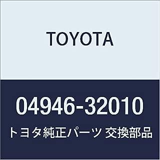 Toyota 04946-32010 SHIM KIT,ANTI SQUEAL