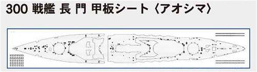 Deck Sheet for Battle Ship Nagato 1/700