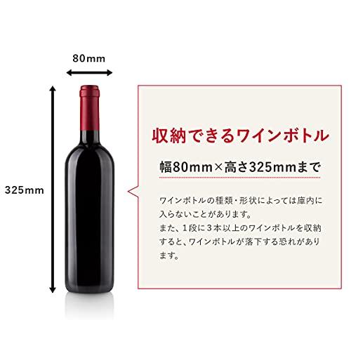 PlusQ(プラスキュー)『8ボトルBWC-008P(W)』