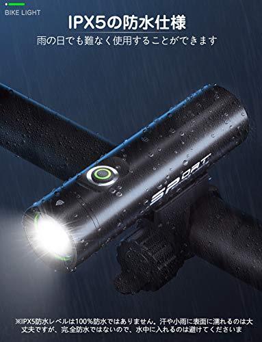 Bosiwo『自転車ライト』