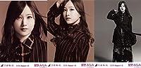 乃木坂46 2020年8月ランダム生写真 モノクロームポートレイト 3種コンプ 星野みなみ