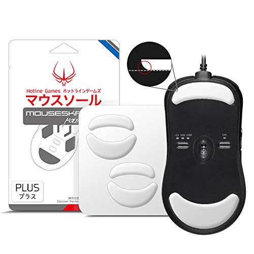 2Sets Hotline Games 3.0 Plus Rounded Curved Edges Mouse Skates for Zowie ZA11,ZA12,FK1,FK2,FK+,AM Mouse feet Replacement (0.6mm, Glide Feet Pads, White) Professional Mice Upgrade Kit