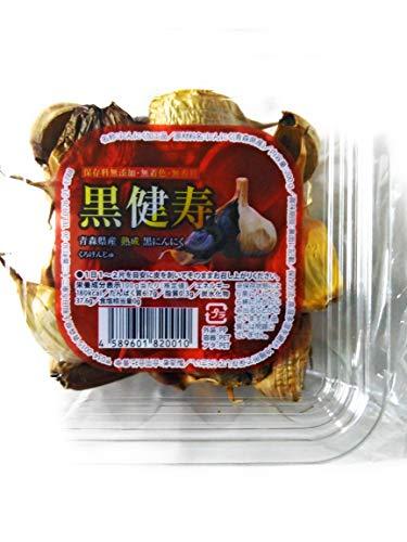 青森県産 熟成 黒にんにく 黒健寿 200g カップ 常温