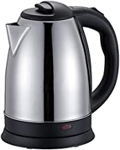 Koolen Silver Electric Kettle