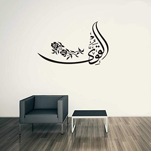Musulmán Islam Ramadán Linterna Familia Decoración de pared Cultura Pegatinas de pared Papel tapiz Mural A1 69X42CM