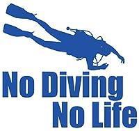 カッティングステッカー No Diving No Life (ダイビング)・6 約180mmX約195mm ブルー 青