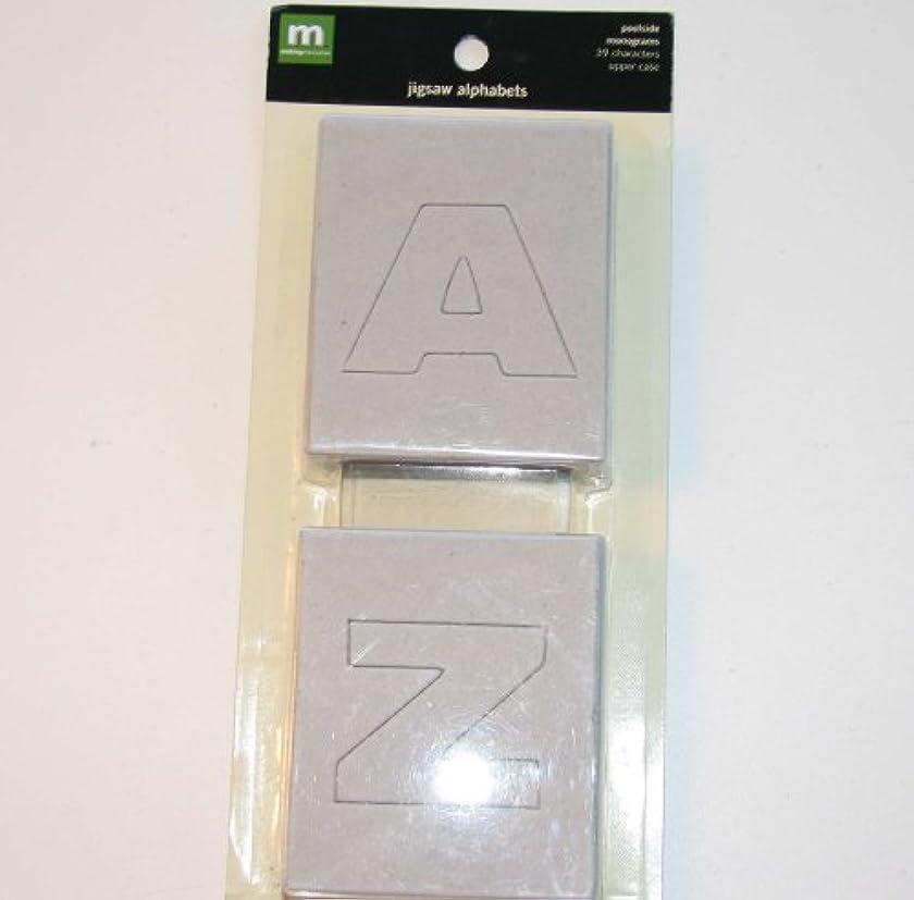 Making Memories Jigsaw Chipboard Alphabet - Uppercase