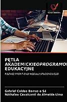 PĘtla Akademickieoprogramowanie Edukacyjne