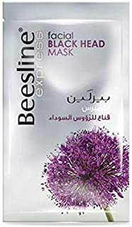 BEESLINE EXPRESS FACIAL BLACK HEAD MASK