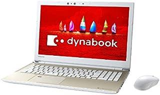 東芝 15.6型ノートパソコン dynabook T95 サテンゴールドdynabook 2018年 春モデル(Core i7/メモリ16GB/SSD512GB/Office H&B) PT95FGP-BEA2