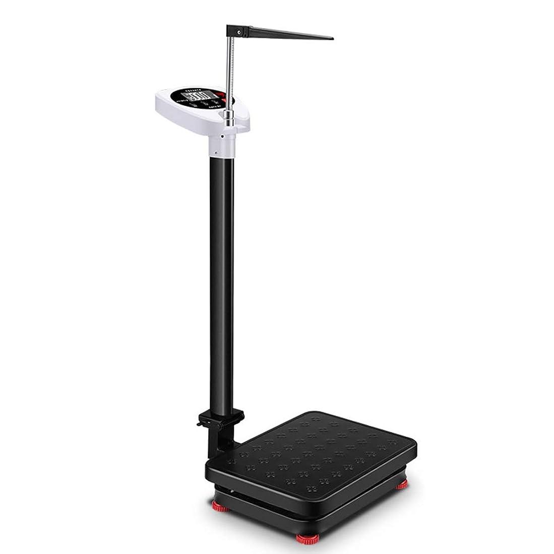 ブレンドジャニス牛肉プロフェッショナルなデジタル電子体重計、正確な計量、身長測定器、フィットネス減量