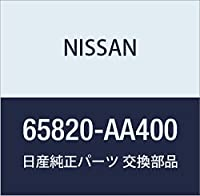 NISSAN (日産) 純正部品 フロントバンパー エンドラバー スカイライン 品番65820-AA400