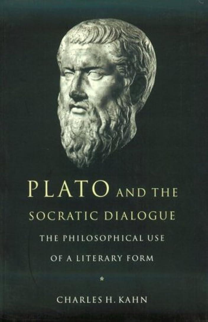 泥沼ロケット復活Plato and the Socratic Dialogue