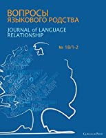 Journal of Language Relationship 18/1-2