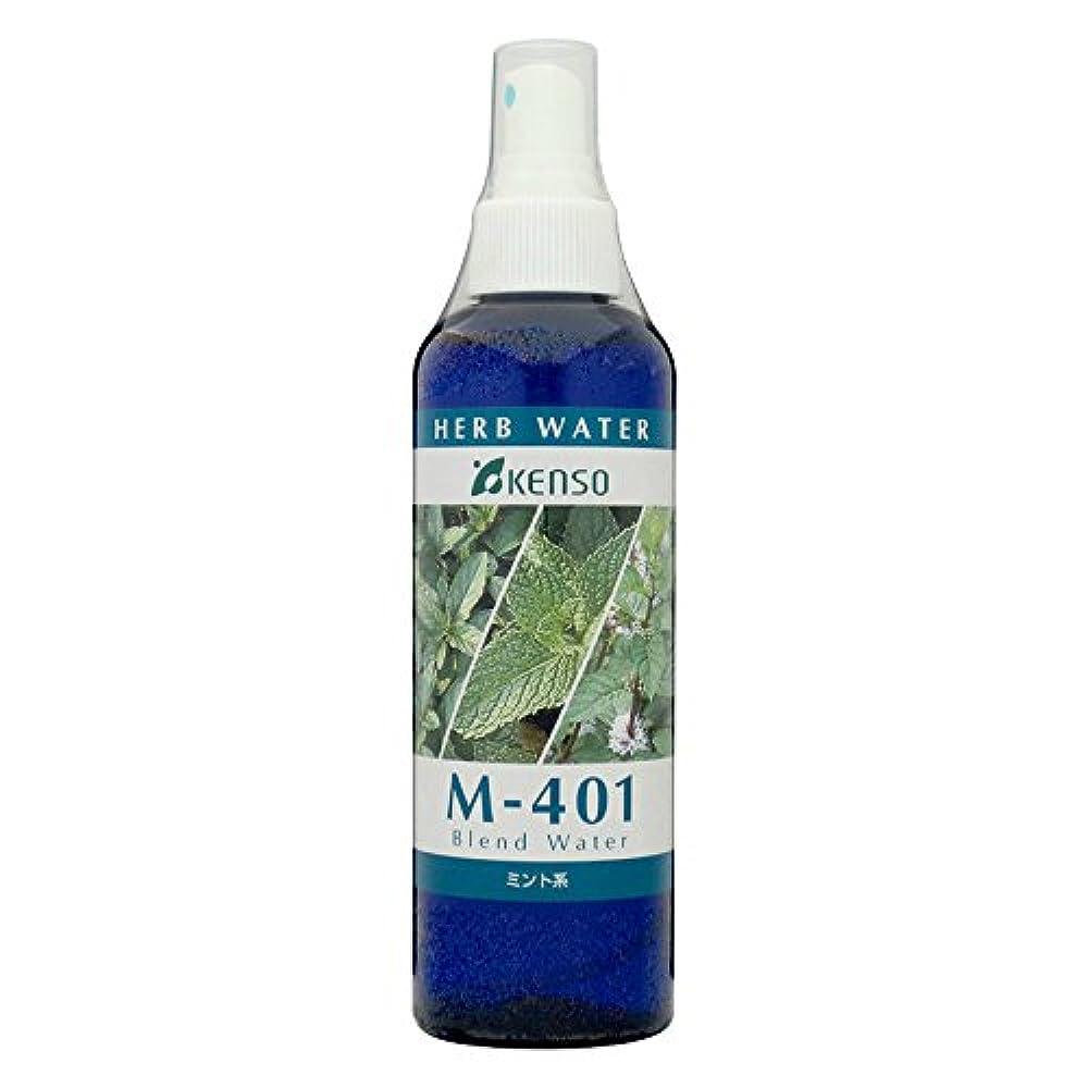 熱帯の磨かれた実り多いケンソー M401ミント系ブレンドウォーター 200ml (KENSO 国産ハーブウォーター)