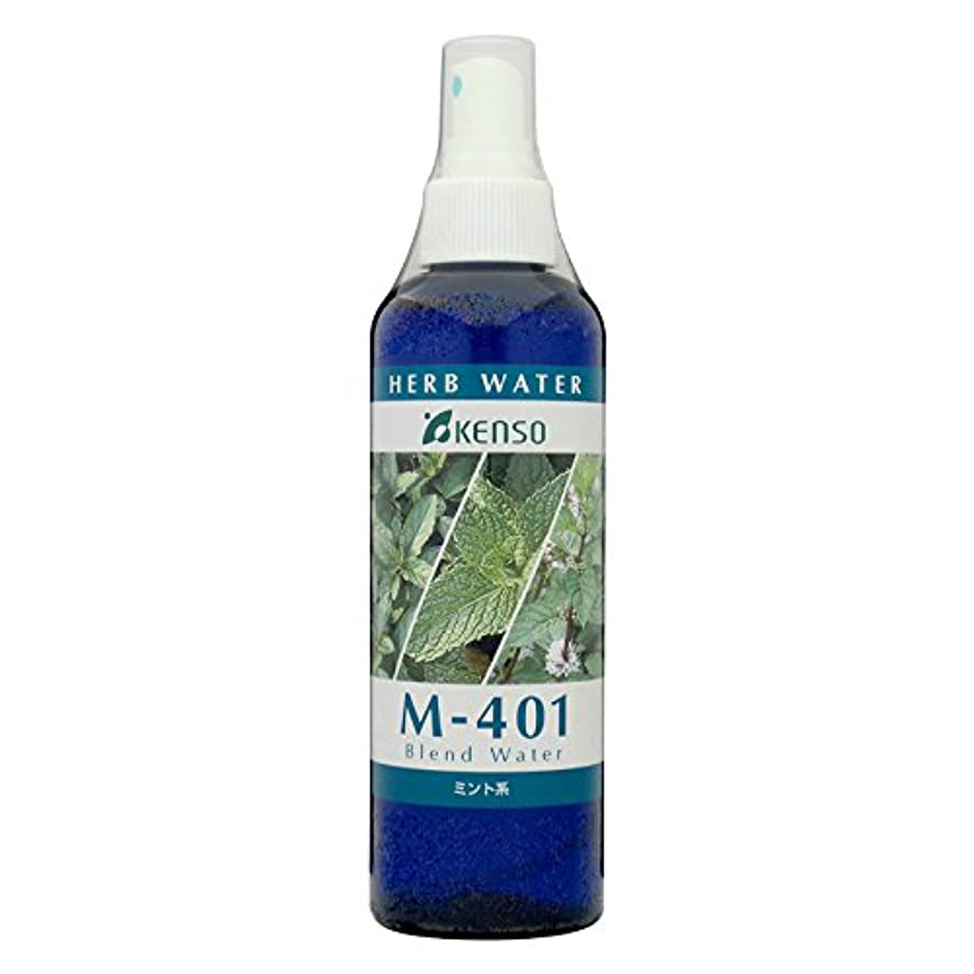 香水抜本的なグラフィックケンソー M401ミント系ブレンドウォーター 200ml (KENSO 国産ハーブウォーター)