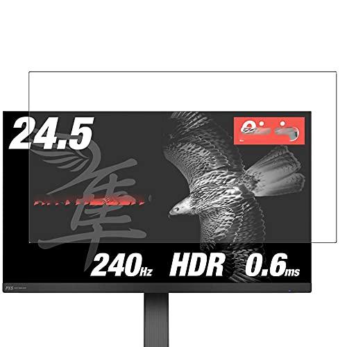 Vaxson 2 Stück Anti Blaulicht Schutzfolie, kompatibel mit Pixio PX5 HAYABUSA Monitor 24.5